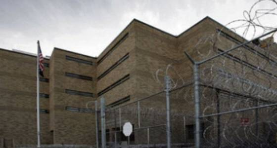 Authorities release name of woman in county jail suicide