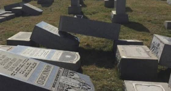 Dozens of headstones toppled at Jewish cemetery in Philadelphia
