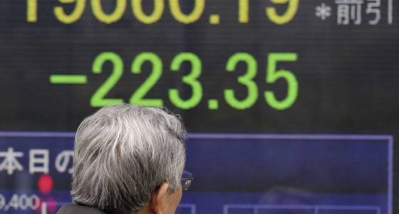 Global markets mixed ahead of Trump speech