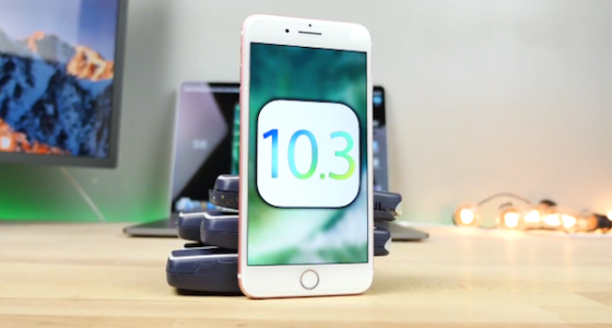 iOS 10.3 Automatic iCloud Backup On iPhone Revived In Beta 4 For Apple Devs, Beta Testers