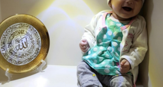 OHSU to provide post-surgery update on Iranian infant caught in travel ban