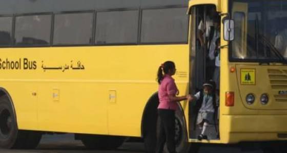 Parents irked as school bus fees increased again