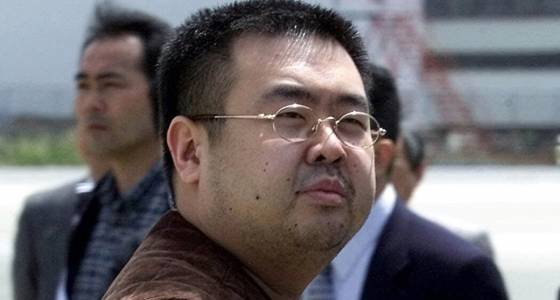 Police say Kim Jong Un's half brother was killed with a nerve agent. What are the clues to this bizarre international mystery?