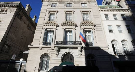 Russian Consulate security officer died of natural causes