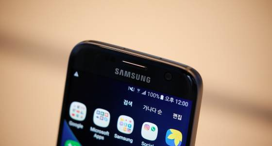 Samsung Galaxy S8 Render Leak Shows Edge-To-Edge Display, No Home Button
