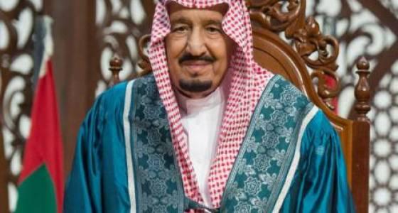 Saudi Arabia, Malaysia establish centre for peace