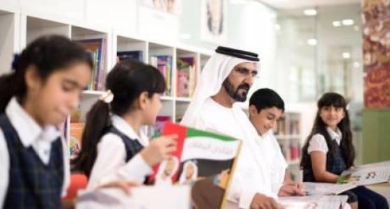 Shaikh Mohammad marks start of UAE's Month of Reading