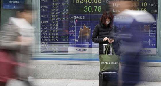 Stocks dragged down by banks, energy companies