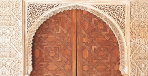 Alhambra: A sigh for the Alhambra
