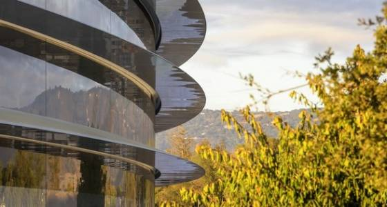 Apple's new product launch: Introducing Apple Park