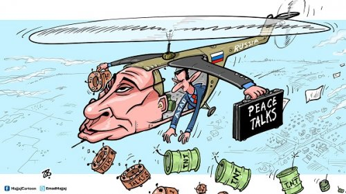 Russian airstrikes in Syria -Emad Haddad